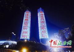 2015年上半年湖北省房产类外商增资20亿